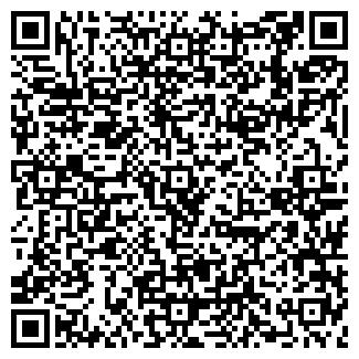 QR-код с контактной информацией организации ФГУП ИНЖГЕОДЕЗИЯ ПО