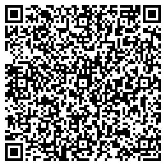 QR-код с контактной информацией организации РСУ № 14
