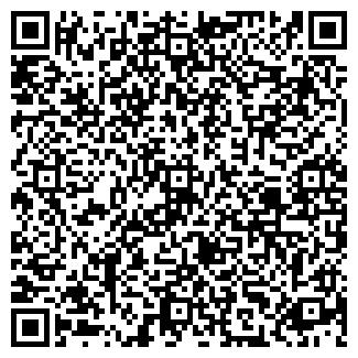 QR-код с контактной информацией организации КВАНТ