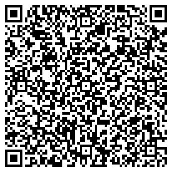 QR-код с контактной информацией организации ТРОИЦКИЙ ХЛЕБОКОМБИНАТ