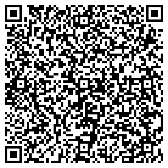 QR-код с контактной информацией организации АЛТАЙСКИЙ ЛЕСПРОМХОЗ, ОАО