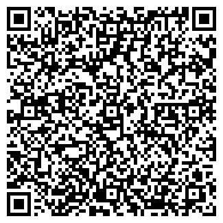 QR-код с контактной информацией организации ТРОИЦКОЕ, ООО