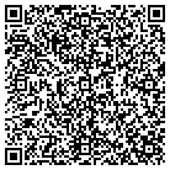 QR-код с контактной информацией организации ТУЛУНСКИЙ СТЕКЛОЗАВОД, ОАО