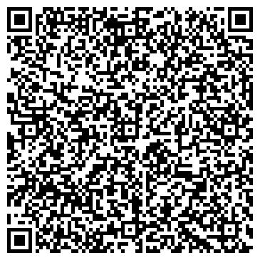 QR-код с контактной информацией организации РАСЧЕТНО-КАССОВЫЙ ЦЕНТР ТУРОЧАК