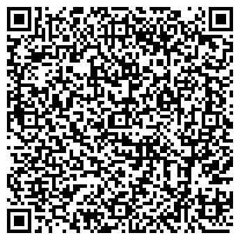 QR-код с контактной информацией организации ТЕЛЕЦКОЕ ОПЫТНОЕ ЛЕСНОЕ ХОЗЯЙСТВО