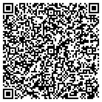 QR-код с контактной информацией организации ТАТАУРОВСКИЙ ЗАВОД СТРОЙМАТЕРИАЛОВ