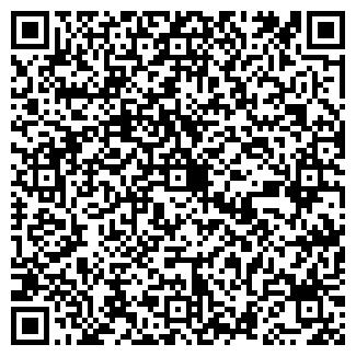 QR-код с контактной информацией организации АВТОРЕММАШ
