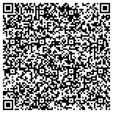 QR-код с контактной информацией организации ИГАРСКИЙ ЛЕСОПЕРЕВАЛОЧНЫЙ КОМБИНАТ, ОАО