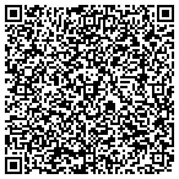 QR-код с контактной информацией организации КЕМБРИЙ ТУРУХАНСКОЕ ТОРГОВОЕ ПРЕДПРИЯТИЕ