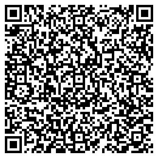 QR-код с контактной информацией организации ПОИСК ПТФ
