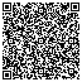 QR-код с контактной информацией организации ПТФ ПОИСК