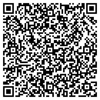 QR-код с контактной информацией организации АЛЮМТЕХНОПЛАСТ