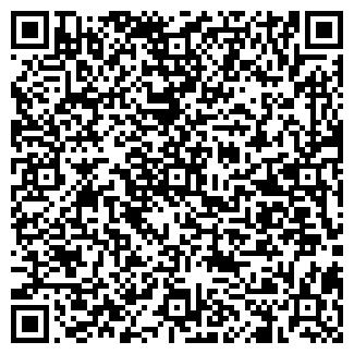 QR-код с контактной информацией организации НАГИБИНСКОЕ, ЗАО