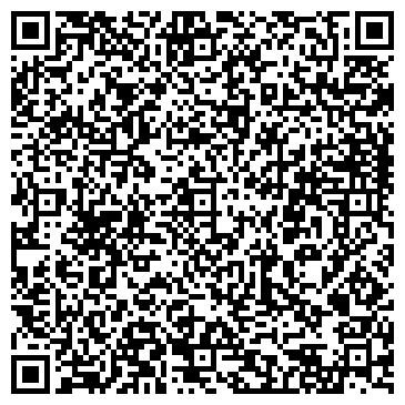 QR-код с контактной информацией организации РАСЧЕТНО-КАССОВЫЙ ЦЕНТР ТЮМЕНЦЕВО