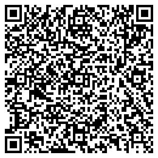 QR-код с контактной информацией организации КУЛУНДИНСКИЙ ЛЕСХОЗ