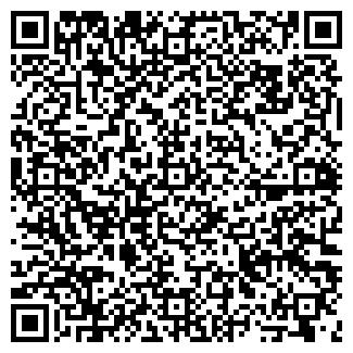 QR-код с контактной информацией организации АМАН ЖОЛ