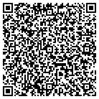 QR-код с контактной информацией организации ЛОКШИНСКОЕ СЕЛЬСКОХОЗЯЙСТВЕННОЕ, ОАО