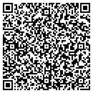 QR-код с контактной информацией организации МПМК № 1