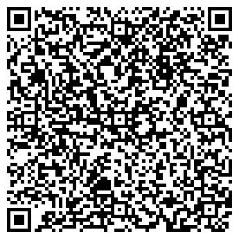 QR-код с контактной информацией организации ПАРИТЕТ УЖУРСКОЕ ПРЕДПРИЯТИЕ