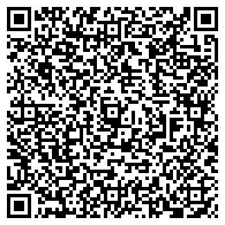 QR-код с контактной информацией организации УЖУРСКОЕ РАЙПО