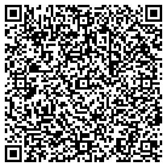 QR-код с контактной информацией организации УЖУРСКОЕ МОЛОКО, ОАО