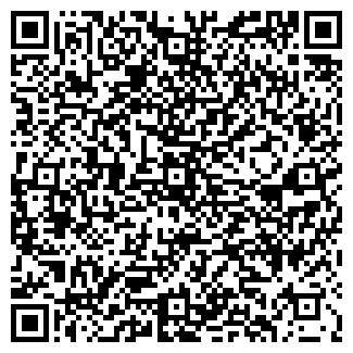 QR-код с контактной информацией организации УЖУРСКИЙ ЭЛЕВАТОР