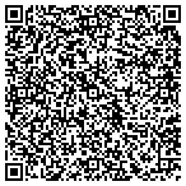 QR-код с контактной информацией организации УЛАН-УДЭНСКИЙ МЕХАНИЧЕСКИЙ ЗАВОД