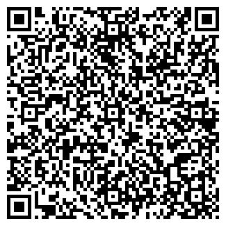 QR-код с контактной информацией организации ЭЛЕКТРОС
