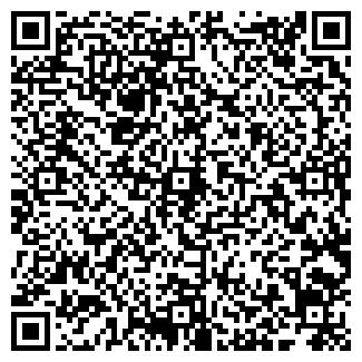 QR-код с контактной информацией организации СТС ЛТД. ФИРМА