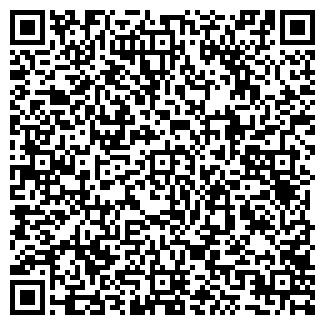 QR-код с контактной информацией организации МЕРКУРИЙ БК