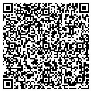 QR-код с контактной информацией организации П И П