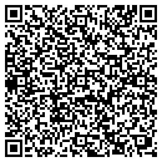 QR-код с контактной информацией организации ПМК № 803