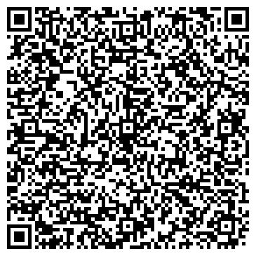QR-код с контактной информацией организации № 3 УЛАН-УДЭНСКАЯ ГОРОДСКАЯ БОЛЬНИЦА