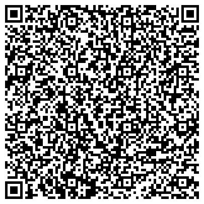 QR-код с контактной информацией организации № 4 ДОРОЖНАЯ БОЛЬНИЦА ВРАЧЕБНО-САНИТАРНОЙ СЛУЖБЫ ВОСТОЧНО-СИБИРСКОЙ Ж/Д
