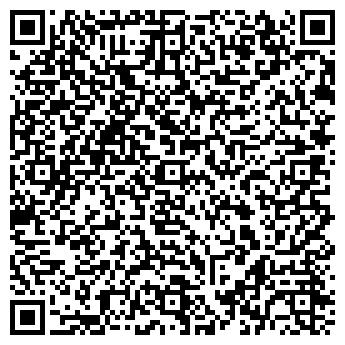 QR-код с контактной информацией организации РЕСПУБЛИКАНСКОЕ ЛПО