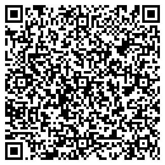 QR-код с контактной информацией организации № 2 УНИТАРНОЕ МП