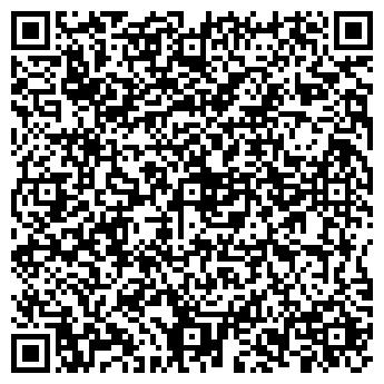 QR-код с контактной информацией организации № 6 УНИТАРНОЕ МП