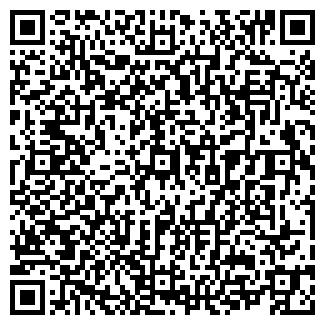 QR-код с контактной информацией организации КОЛОС-3