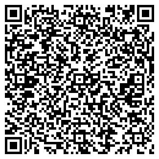 QR-код с контактной информацией организации ЛИБЕРТИ-2 ФИРМА
