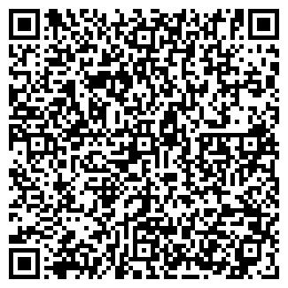 QR-код с контактной информацией организации БУРЯТТРИКОТАЖ