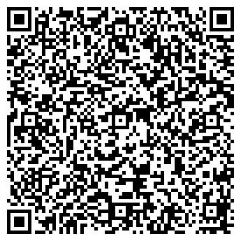 QR-код с контактной информацией организации ВЕРХНЕУДИНСКОЕ