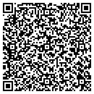 QR-код с контактной информацией организации АНОСОВ