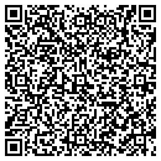 QR-код с контактной информацией организации СТРОЙМЕТКОМ