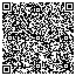 QR-код с контактной информацией организации АНТАРЕКС КОМПАНИ