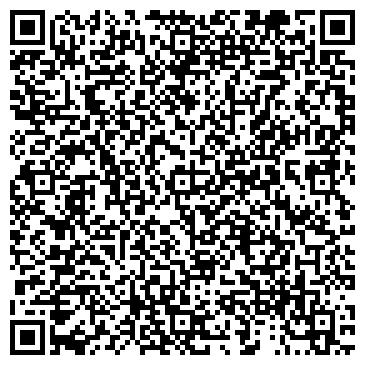 QR-код с контактной информацией организации НАЛОГОВАЯ ИНСПЕКЦИЯ РЕСПУБЛИКИ БУРЯТИЯ