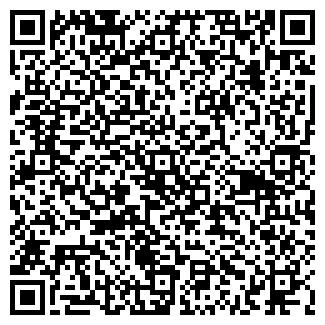 QR-код с контактной информацией организации БУРЯТИЯ