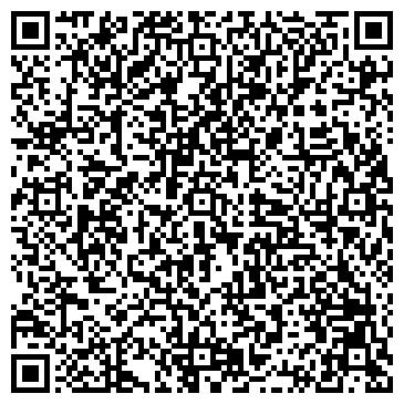 QR-код с контактной информацией организации ЗАО УЛАН-УДЭНСКАЯ ТОНКОСУКОННАЯ МАНУФАКТУРА