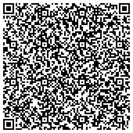 QR-код с контактной информацией организации БУРЯТСКИЙ ЦЕНТР НАУЧНО-ТЕХНИЧЕСКОЙ ИНФОРМАЦИИ