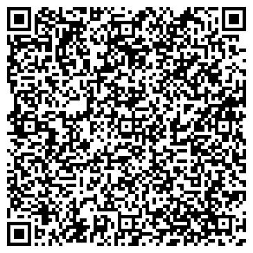 QR-код с контактной информацией организации БУРЯТСКОЕ КНИЖНОЕ ИЗДАТЕЛЬСТВО