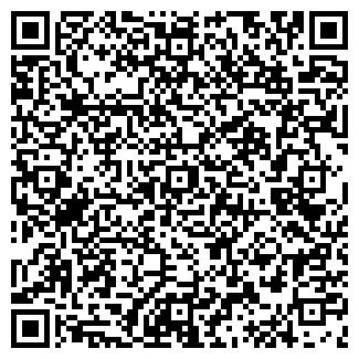 QR-код с контактной информацией организации АРДАГЕР ТРЭЙД